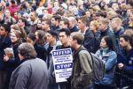 (28070) Demonstrations, Affirmative Action, University of Michigan, 2001