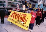 (29223) Local 82, Justice for Janitors Demonstration, Washington, D.C., 1985