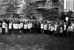 (29300) Gus Bevona, Demonstrators, Local 32B-32J Strike, Lincoln Towers, New York City, 1976