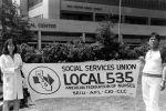 (30404) SEIU Local 535 Banner