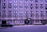 (30675) Streetscapes, Hotel St. Regis, New Center, Detroit, 1960s