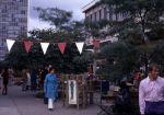 (30705) Urban Renewal, Lafayette Park, Events, Detroit, 1971