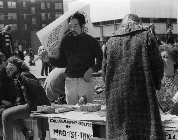(32634) Asian Political Alliance, Wayne State University, Detroit, 1970-1971