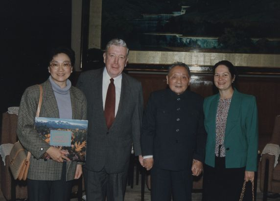 (35322) Leonard Woodcock and Deng Xiaoping