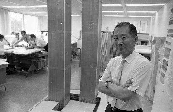 (38385) Minoru Yamasaki, World Trade Center, 1964
