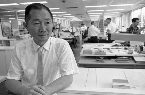 (38384) Minoru Yamasaki, World Trade Center, 1964