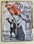 """(46054) Cover Art, Sheet Music, """"The Rebel Girl"""""""