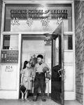 (79642) Ethnic Communities, Chinese, Schools, Detroit, 1952