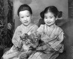 (79686) Ethnic Communities, Chinese, Children, 1959