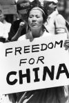 (79688) Ethnic Communities, Chinese, Demonstrations, Kennedy Square, 1990
