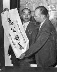 (79690) Ethnic Communities, Chinese, 1946