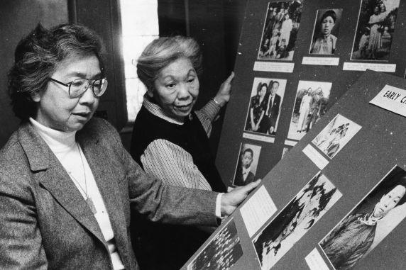 (79717) Ethnic Communities, Chinese, Chinatown, Detroit, 1980
