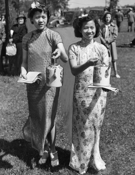 (79746) Ethnic Communities, Chinese, War Relief, Belle Isle, 1945