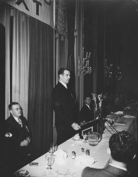(11309) 1948 AFSCME Convention